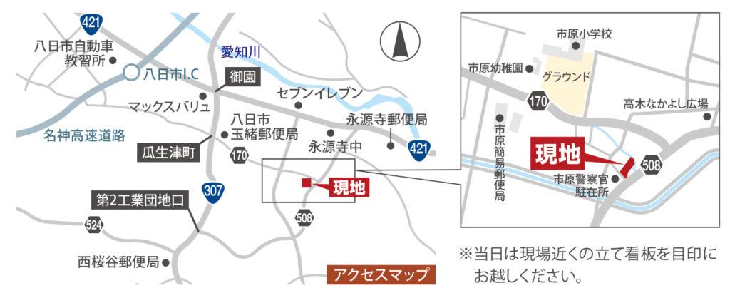 高木町地図